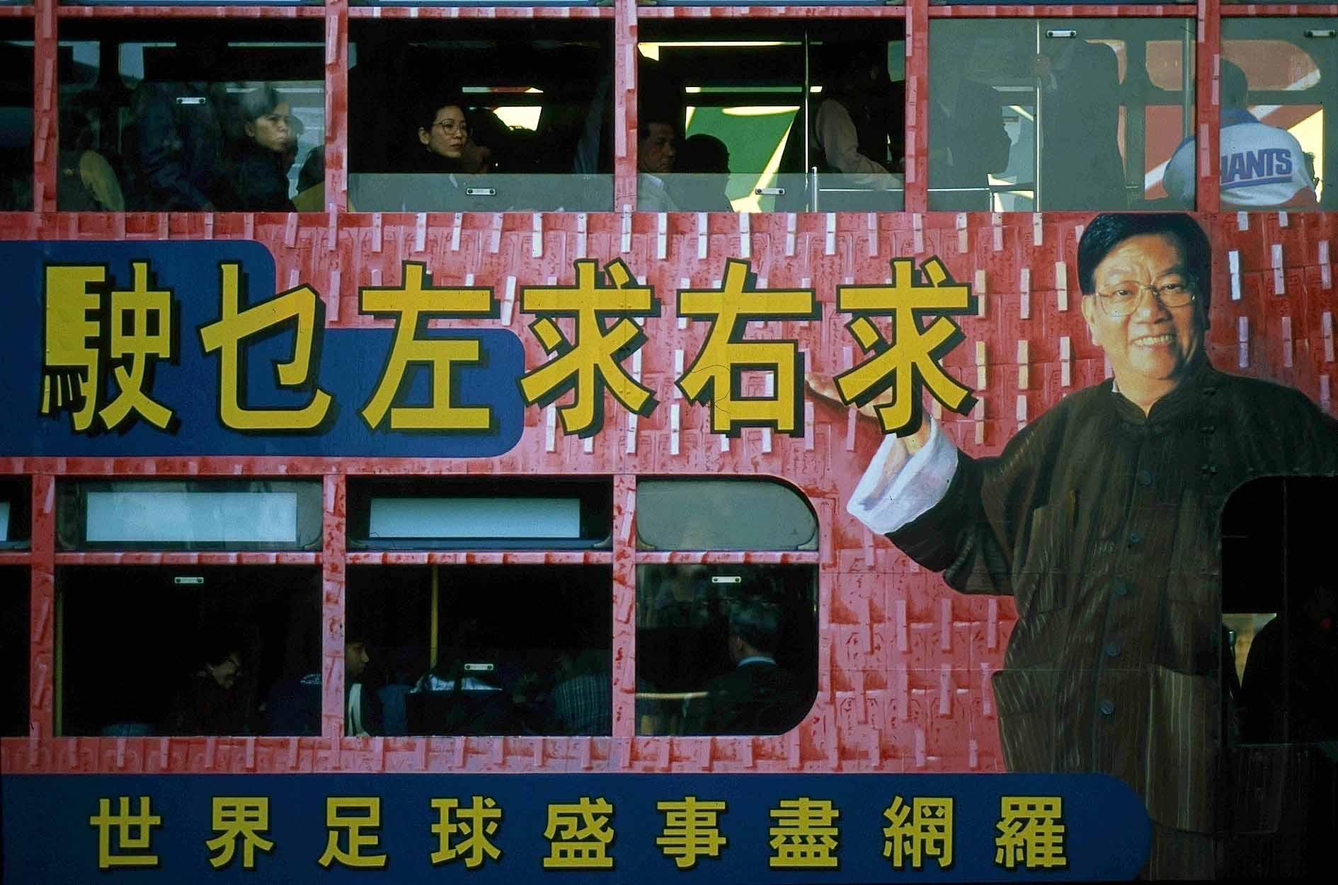 01042014-aaa Hong Kong rid
