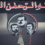 Siria 27