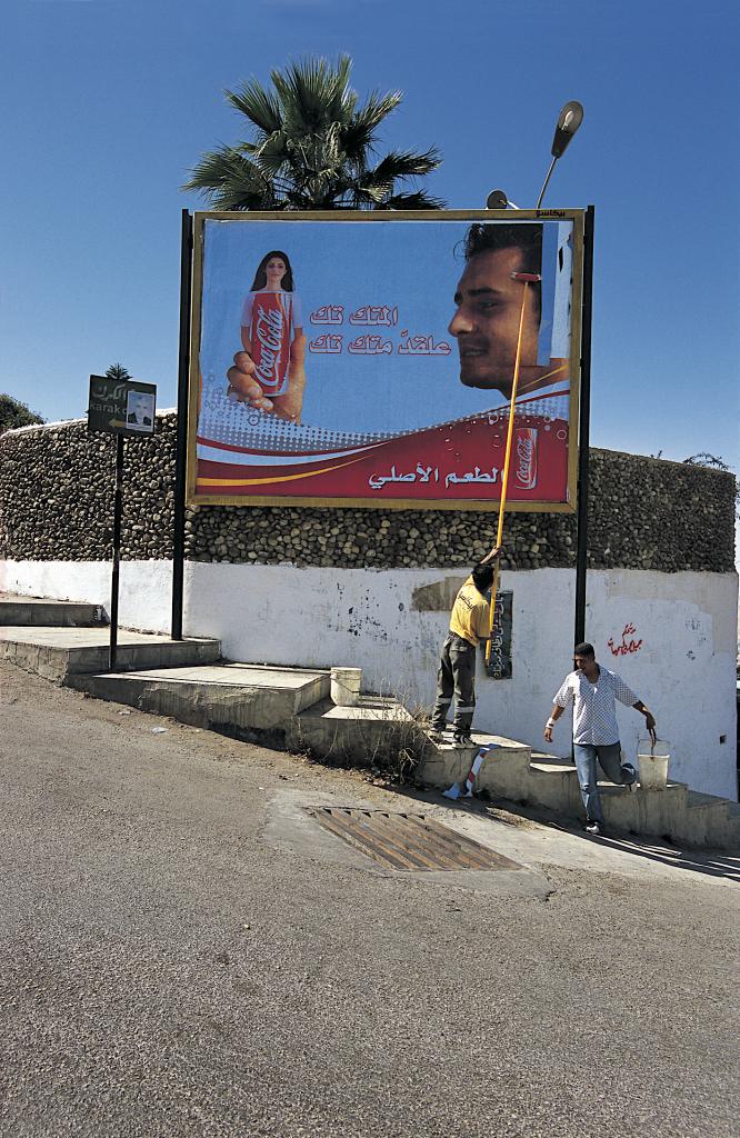 Amman • Jordan