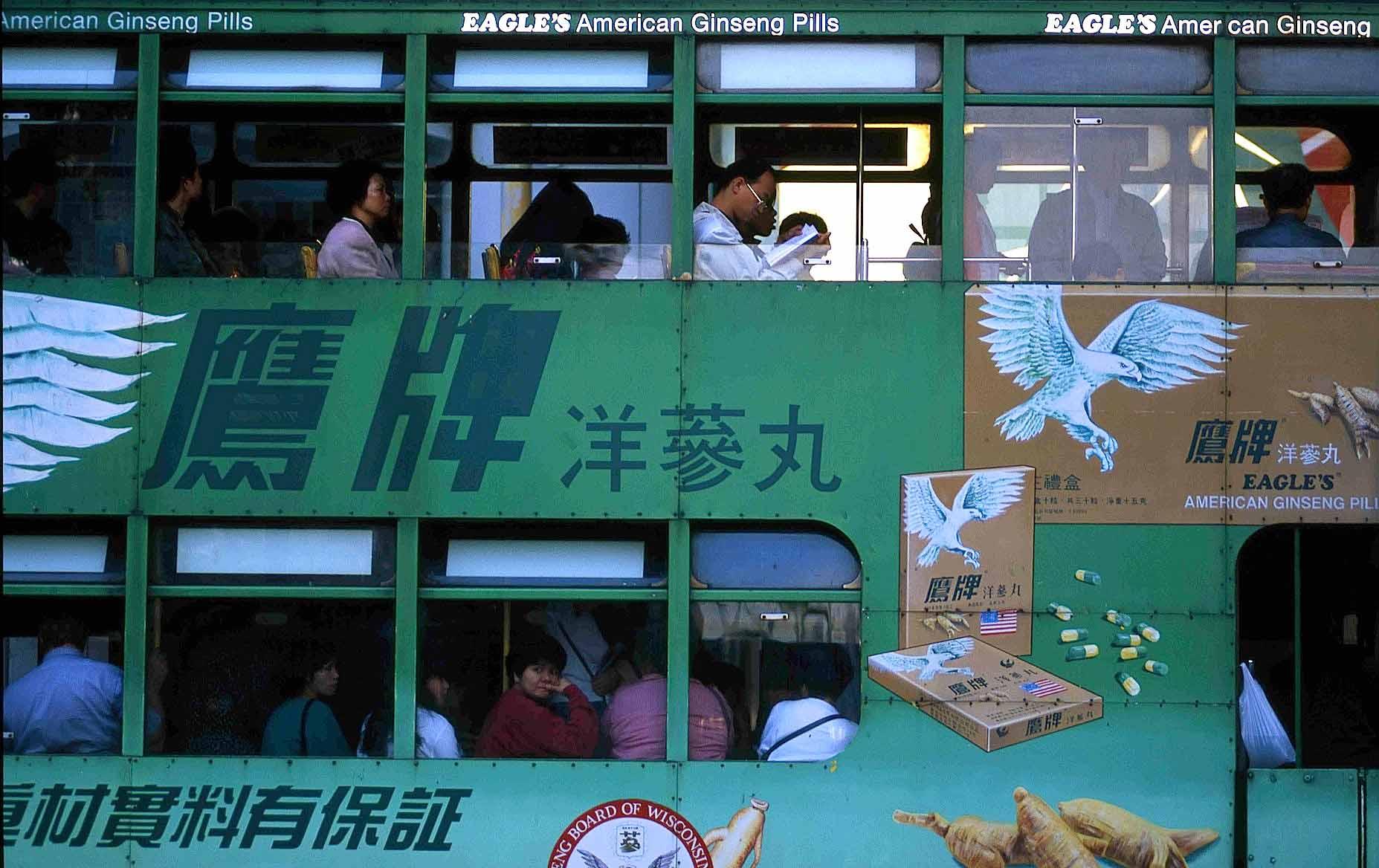 01042014-B aaa Hong Kong 2 rid