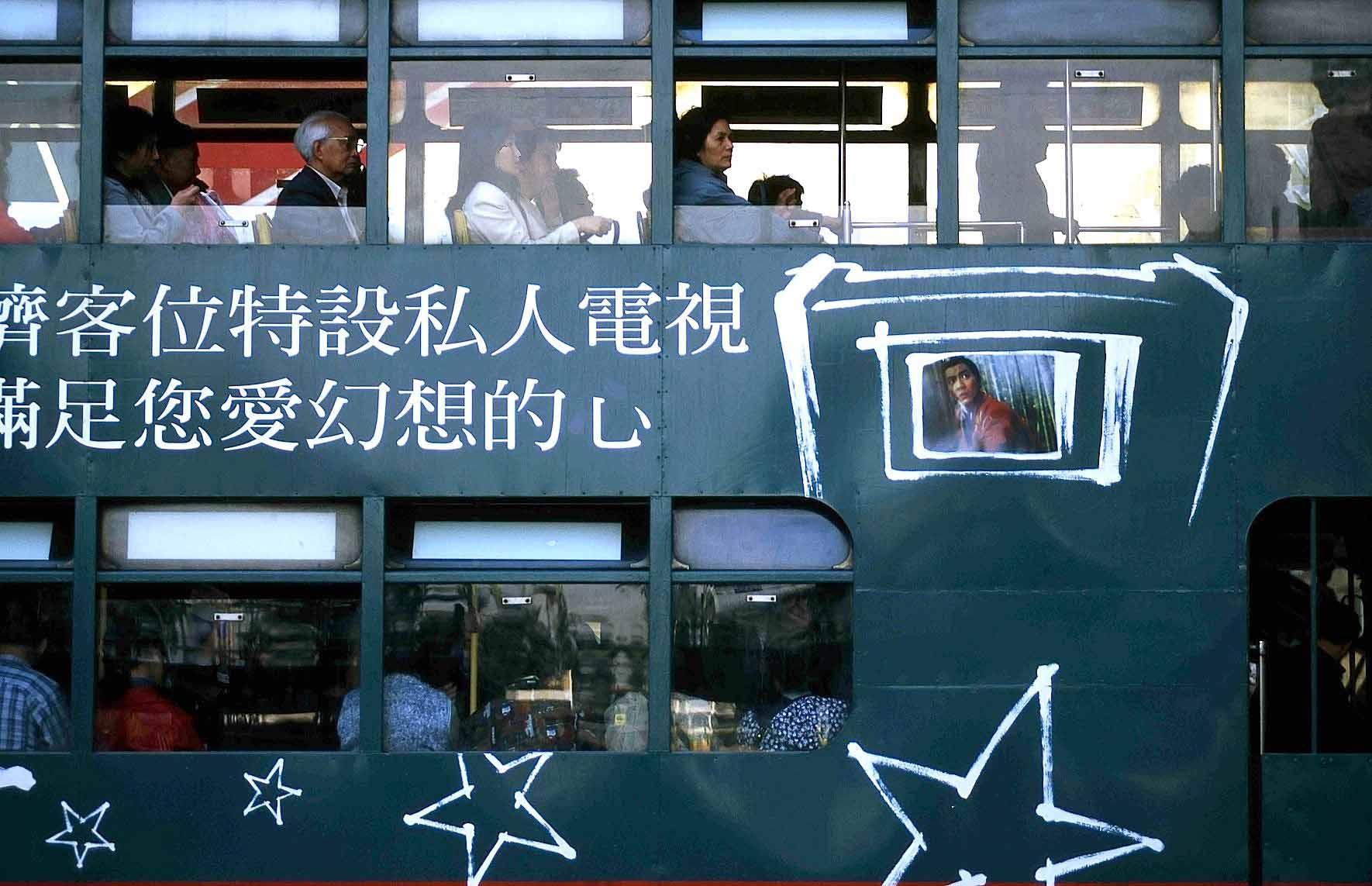 01042014-aaa Hong Kong 8 rid