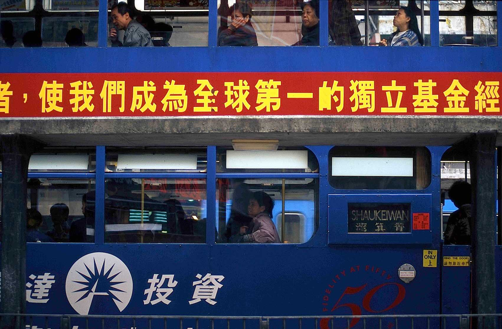 01042014-aaaHong Kong 1 rid