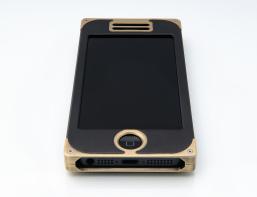 EXO16 Brass Composite bottom