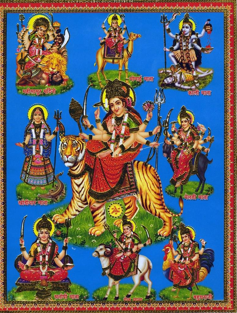 mitologia hindu 1 copia